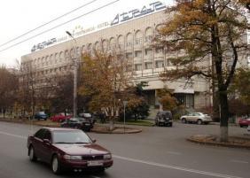 Otrar Hotel